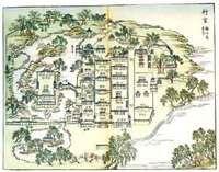 Medium monastery hangzhou original