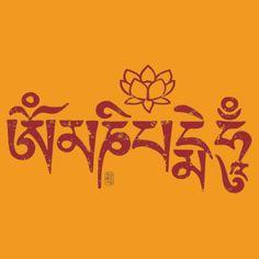 Ohm Mani Padme Hum, by: 7e55e  #enlightenment #tshirt #mantra