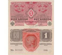 ATSnotes World Banknotes and Paper Money Gallery