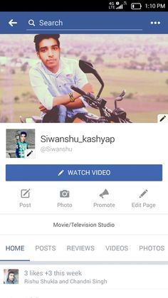 This is my official Facebook page please follow me.