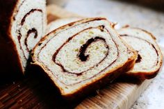 Homemade cinnamon bread.  I like the idea of using this to make french toast or cinnamon toast. Sounds yummy for breakfast.