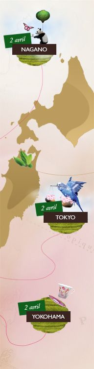 Follow the Hanami with SPECIAL.T Sakura Bloom, Cherry Blossom, Tokyo, Japanese, Invitations, Movie Posters, Art, Craft Art, Tokyo Japan