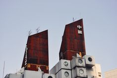 Nakagin Capsule Tower by Kisho Kurokawa