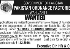 Muhammad Waqas Aug 26th, 2017 nine Comments 33 Views Reading time 6 mins Category: The News Posted on: 26th Aug 2017 Gender: Male, Female Last Date to Apply: Sep 15, 2017 Education Required: Matric Location: Pakistan Organization: Pakistan Ordnance Factory Tap this web page forPOF Artisan Jobs 2017-2018 Pakistan Ordnance Factory Apply Online www.pof.gov.pk. Pakistan [ ] The post POF Artisan Jobs 2017 Pakistan Ordnance Fa