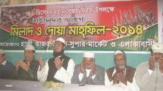 http://thedailymuktabalaka.blogspot.com/2014/12/blog-post_486.html
