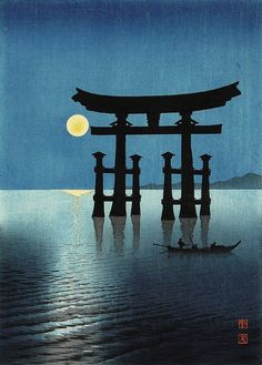 "Japanese Art Print ""Shrine Gate of Miyajima (the Moon and Torii Gate)"" by Koho Shoda, woodblock print reproduction, world heritage site Japan Illustration, Gravure Illustration, Japanese Art Prints, Japanese Artwork, Japanese Painting, Japanese Aesthetic, Aesthetic Art, Torii Gate, Japanese Landscape"