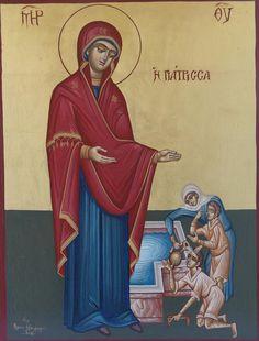 Ω Παναγία μου Γιάτρισσα!!! Δώσε σε κάθε ασθενή που σε επικαλείται, Υγεία εις στο Σώμα του, μαζί και στην ψυχή του!!!