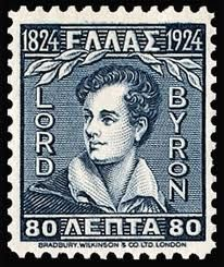 stamp of Byron