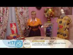Ольга Никишичева Платье блузон - YouTube