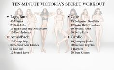 Ten-Minute Victoria's Secret Workout! Do this ten minute workout 3x per week and look like an Angel in no time! Must do