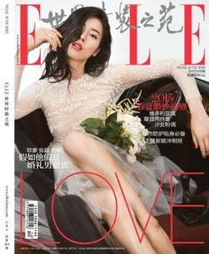 Elle China June 2015 Cover