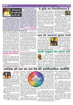 News Post 20-10-2013 Page 3