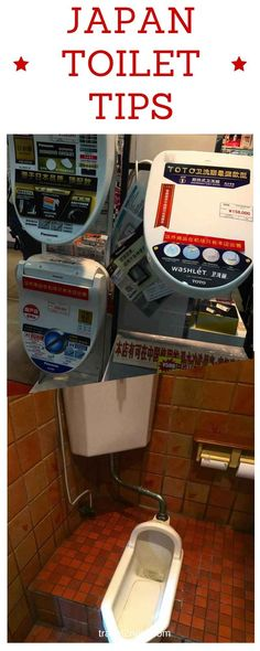 Japan Toilet Tips | Pictures of Toilets. Why would anyone feel the need to write about toilets?