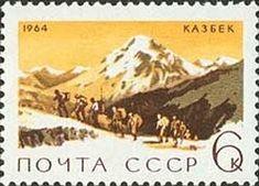 Mountain Kazbek