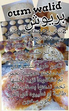 "sweet recipes of ""oum walid""- recettes sucrées de ""oum walid"" sweet recipes of ""oum walid"" - Arabic Sweets, Arabic Food, Arabic Dessert, Bread Recipes, Cookie Recipes, Tunisian Food, Algerian Recipes, Sweet Dough, Desert Recipes"