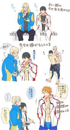 Hot Anime Boy, Cute Anime Guys, Anime Couples Manga, Anime Manga, Splash Free, Free Eternal Summer, Free Iwatobi Swim Club, Kyoto Animation, Jungkook Fanart