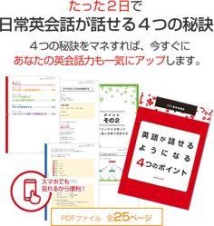 Study, English, Education, Language, Studio, Studying, English Language, Onderwijs, Learning