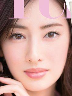 Keiko Kitagawa, Beautiful Women, Lady, Beauty, Asian Models, Muse, Kawaii, Girls, Photography