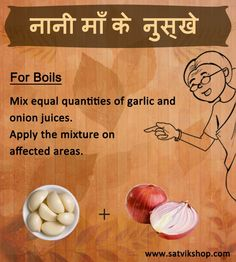 Home remedies for boils Home Health Remedies, Holistic Remedies, Homeopathic Remedies, Natural Health Remedies, Natural Cures, Natural Healing, Natural Medicine, Herbal Medicine, Health And Wellbeing