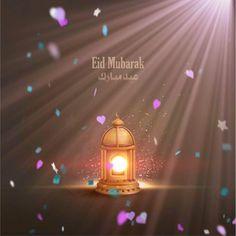 Ramadan Recipes, Pretty Dolls, Eid Mubarak, Alhamdulillah, Allah, Religion, Neon Signs, Wallpapers, Gallery
