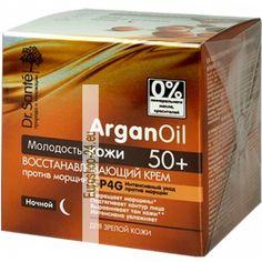 Nährende Nachtcreme 50+, Arganöl, Q10, 50ml, Dr.Sante Q10, Personal Care, Self Care, Personal Hygiene