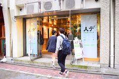 人の顔が魅えるデザイン展 VI | Project | Works | アトオシ atooshi | グラフィックデザイン・ブランディング・ロゴマーク制作依頼 | 永井弘人