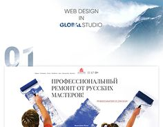 "Check out new work on my @Behance portfolio: ""WEW DESIGN IN ""GLOBAL"" STUDIO"" http://be.net/gallery/53078127/WEW-DESIGN-IN-GLOBAL-STUDIO"