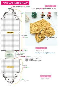 네키 목도리 뜨기 동영상, 뜨개질 뜨는 방법 설명(아기 & 유아, 성인 사이즈) 베이비 털실 사용 : 네이버 블로그