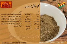 Masala Chef Recipes, My Recipes, Chicken Recipes, Cooking Recipes, Indian Food Recipes, Asian Recipes, Spicy Sausage Pasta, Urdu Recipe, Gayatri Mantra