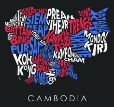 Cambodian Province Typography.  Stretched Canvas