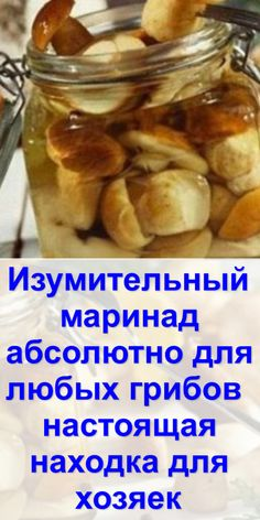 Healthy Chicken Recipes, Cooking Recipes, Yummy Food, Tasty, Russian Recipes, Fermented Foods, Appetizer Recipes, Food To Make, Food Blogs