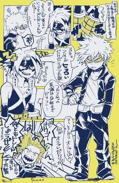 Boku no Hero Academia || Kaminari Denki, Katsuki Bakugou, Kirishima Eijirou.