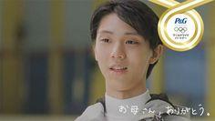 羽生選手の「ママ、ありがとう。」ムービー  http://www.myrepi.com/article/thankyoumom-jp-hanyu
