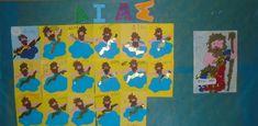 Kindergarten Decoration, Greek Mythology, Logos, Crafts, Manualidades, Logo, A Logo, Handmade Crafts, Craft