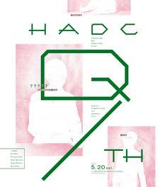 広島ADC | 広島アートディレクターズクラブ