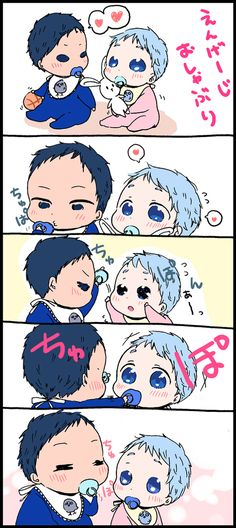 Indirect kiss!! Bad Aomine but he's just so cute~~~ A/M: Kuroko no Basuke Pixiv ID: 49600680 Member: 生春巻き