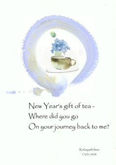 Where did you go on your journey back to me? Zen Quotes, Meditation Quotes, Life Quotes, Japanese Poem, Japanese Art, Very Short Poems, Book Of Poems, New Year Gifts, Haiku