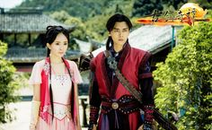 Star-studded Wuxia C-drama Ancient Sword Fantasy with Li Yi Feng and Yang Mi Premieres in Early July | A Koala's Playground