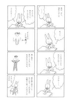 親がやってた/見たことないけど せいのめざめ 益田ミリ/武田砂鉄 cakes(ケイクス)