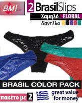 Σλιπ BMj Brasil Boxer Χαμηλό - Floral Δαντέλα - Πακέτο με 2 - Χειμώνας 2013-14 Pants, Women, Trousers, Women Pants, Women's Pants