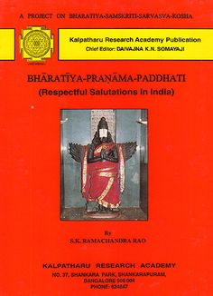Bharatiya-Pranama-Paddhati (Respectful Salutations in India): A Rare Book