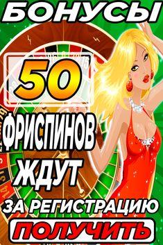Казино играй и выигрывай покер рева онлайн