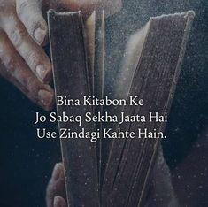 Abdullah Creation: Heart Touching Status in hindi 2019 Hindi Quotes Images, Shyari Quotes, Swag Quotes, Hurt Quotes, Girly Quotes, Qoutes, Hindi Quotes In English, Karma Quotes, Quotations