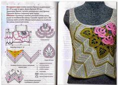 Remera sin mangas con diseño exclusivo tejida con ganchillo con crochet irlandes