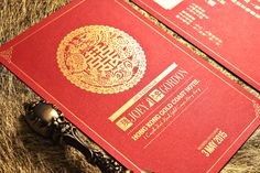 Chinese Style Invitation Card Design 喜帖設計  #wedding #weddingcard #invitation #喜帖 #囍 #design #graphic #hongkong #喜帖設計 #ppwedding #chinesestyle #modern #invitations