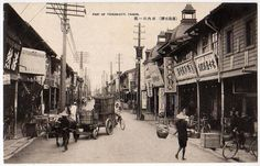 Taiwan Pictures - Taipics - Tainan Streets