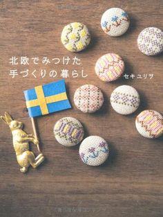 北欧でみつけた手づくりの暮らし by セキユリヲ http://www.amazon.co.jp/dp/4838723024/ref=cm_sw_r_pi_dp_8dsDwb0HQ71H3