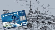 Взять кредитную карту в банке «Советский» снова стало возможно