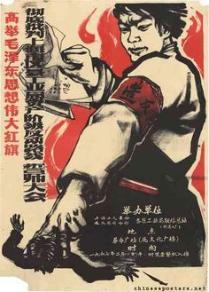"""postirony: """"nikator: """"""""Thoroughly criticize the bureaus of industry of the Shanghai city, region and district and the reactionary line of the capitalist class. Oath taking rally. Hold high the great. Chinese Propaganda Posters, Chinese Posters, Propaganda Art, Protest Art, Protest Posters, Revolution Poster, Mao Zedong, Shanghai City, Communist Propaganda"""