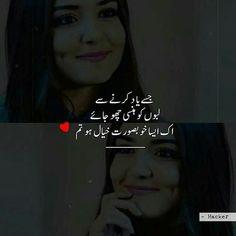 Pehly hasta ho phr rona a jata hai. Eid Poetry, Poetry Pic, Love Quotes Poetry, Love Poetry Urdu, Lyric Poetry, Romantic Poetry For Husband, Love Romantic Poetry, Romantic Quotes, Best Quotes In Urdu
